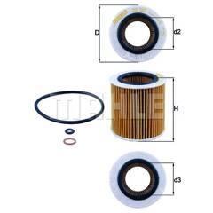 Φίλτρο λαδιού - OX 387D